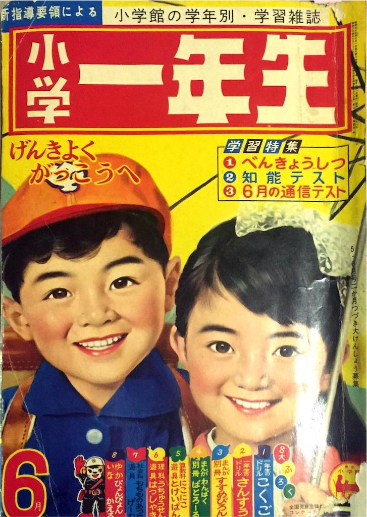 f:id:gumiyoshinobu:20170208172245j:image