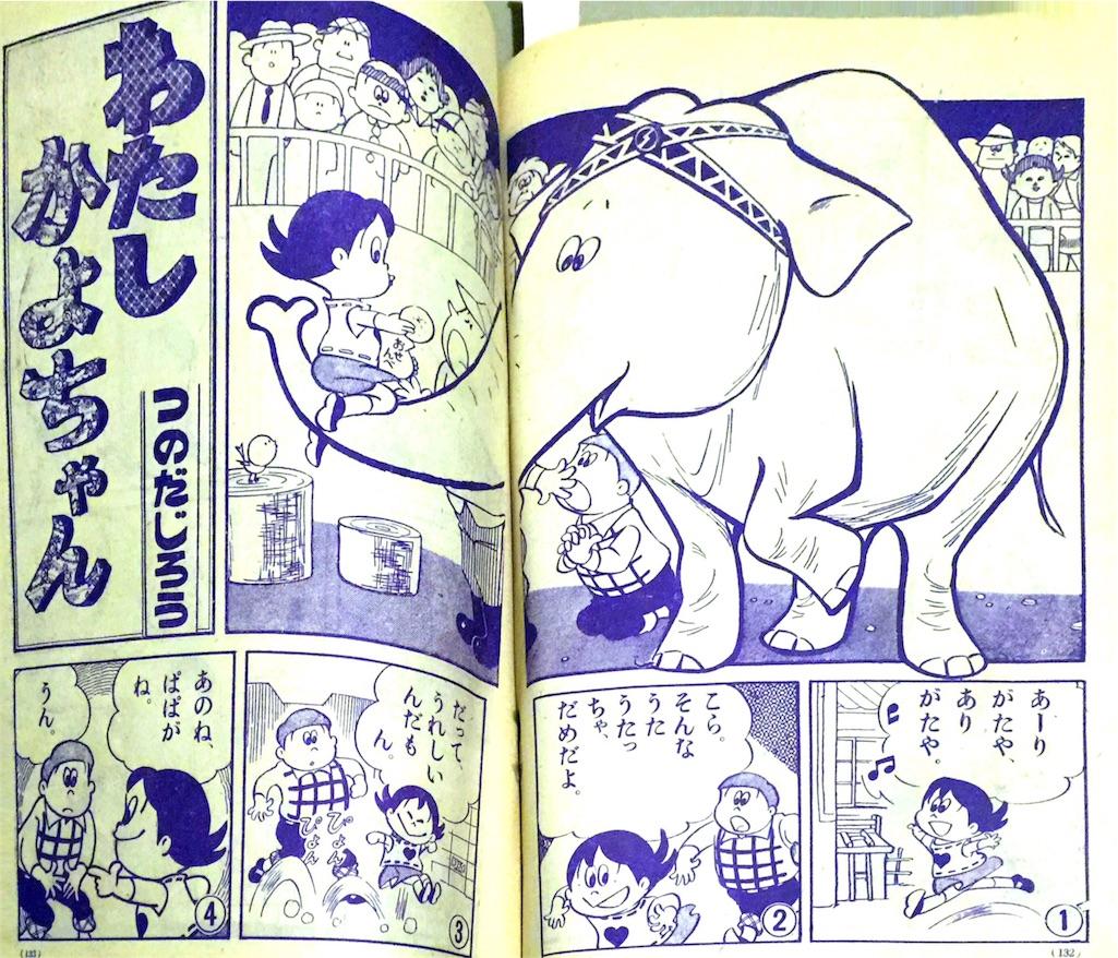 f:id:gumiyoshinobu:20170208172353j:image