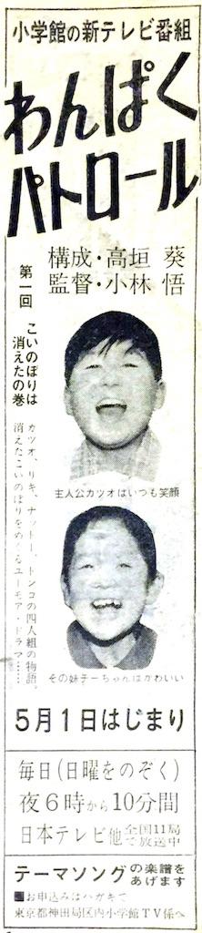 f:id:gumiyoshinobu:20170208172437j:image