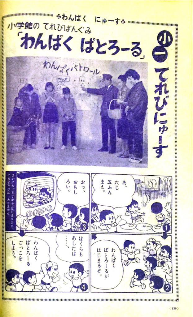 f:id:gumiyoshinobu:20170208172456j:image
