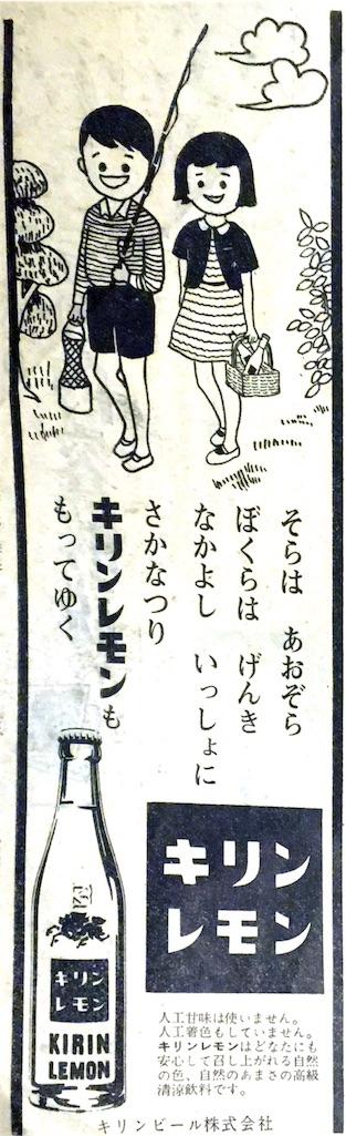 f:id:gumiyoshinobu:20170208172538j:image
