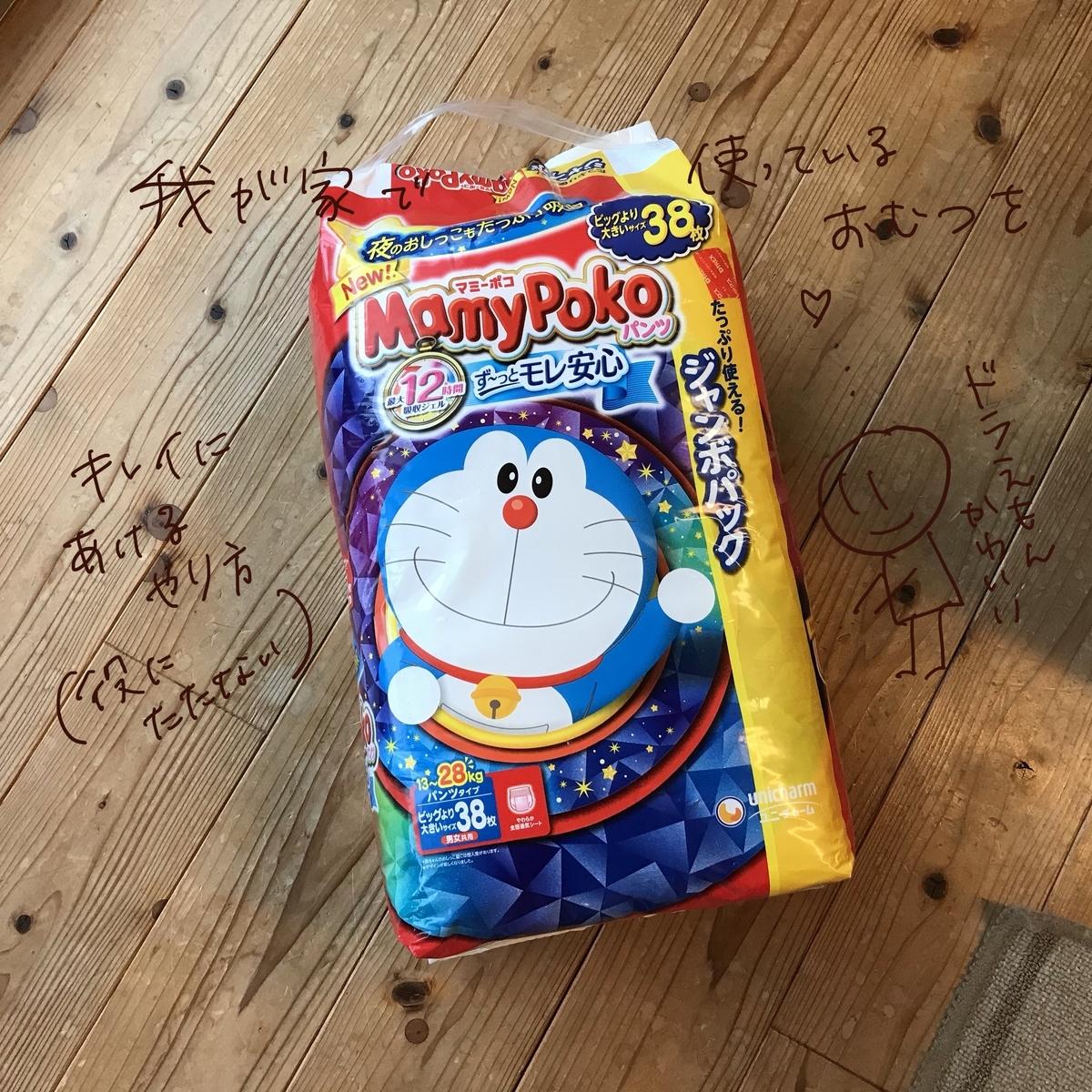 f:id:gummychocolate:20210122154928j:plain