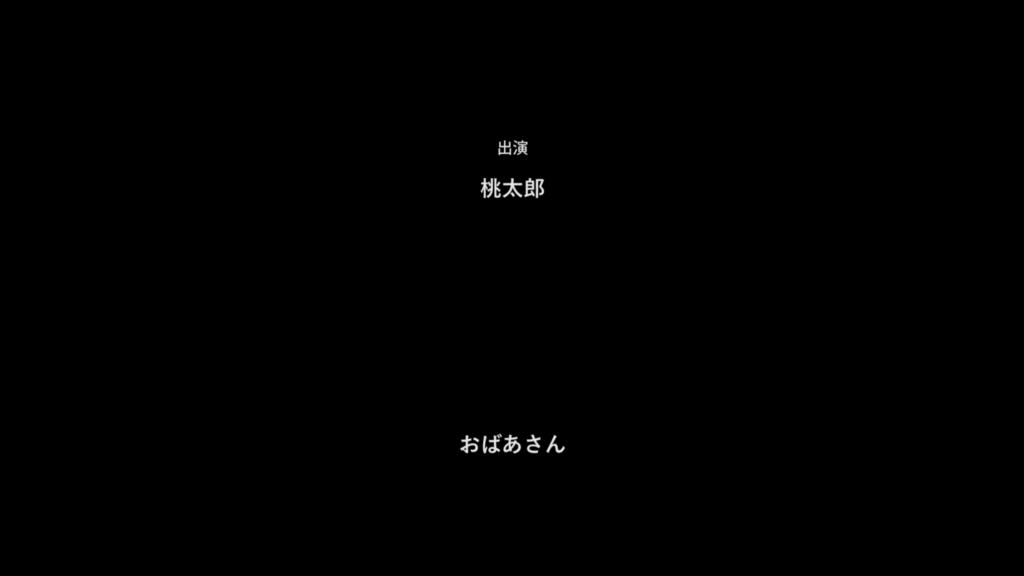 f:id:gumsuke:20171204181916j:plain