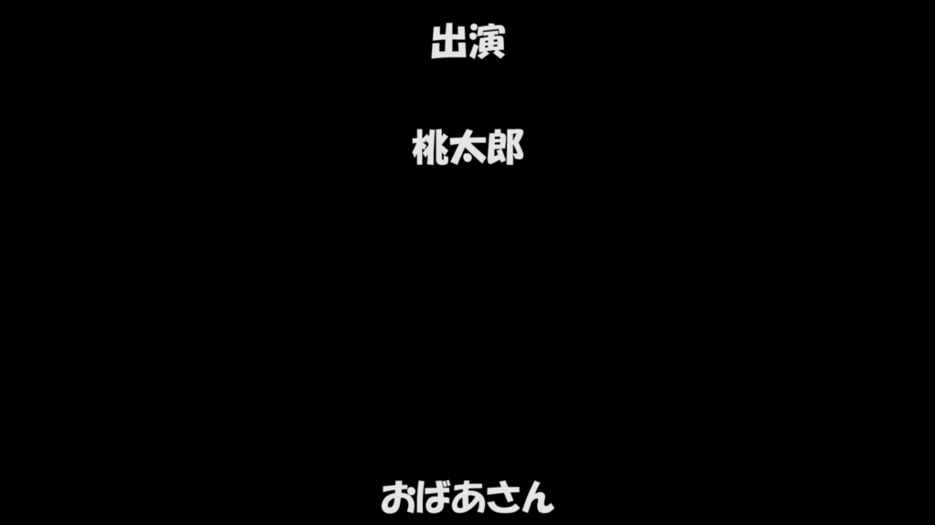 f:id:gumsuke:20171204184442j:plain