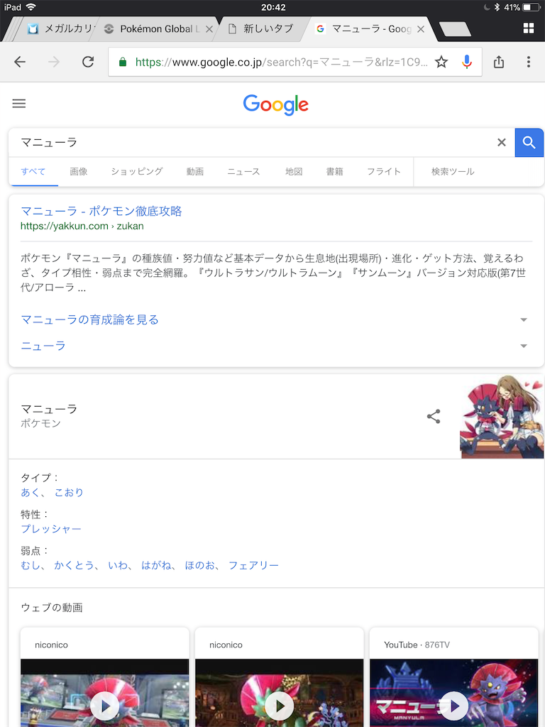 f:id:gunchan2x100:20171224204246p:image