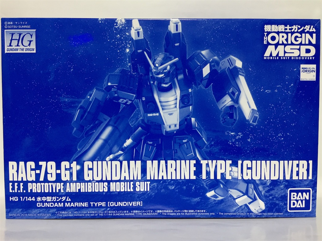 f:id:gundam-fun:20170111235753j:image