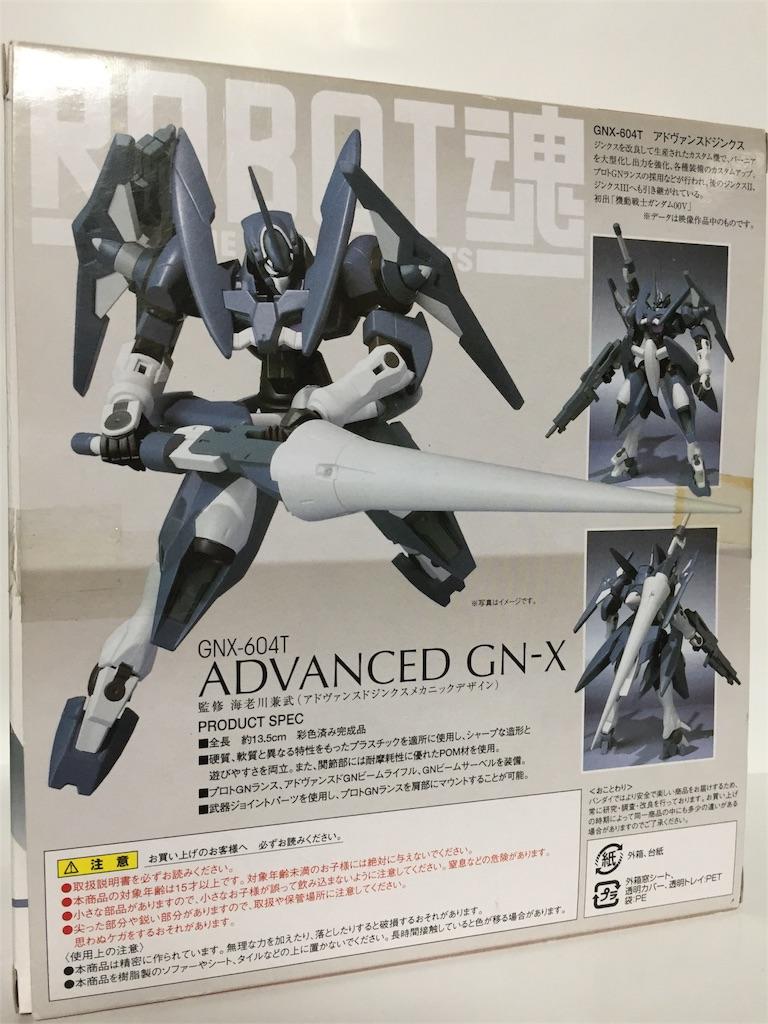 f:id:gundam-fun:20170216233134j:image