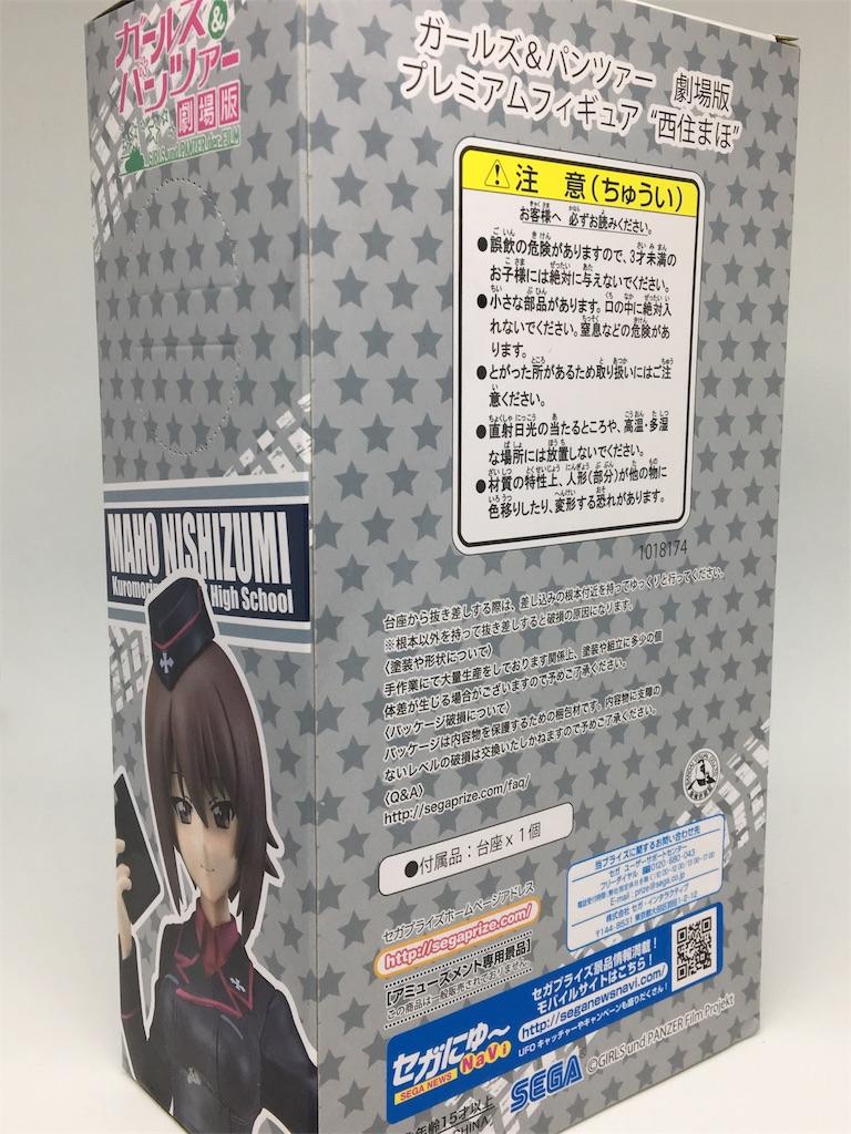 f:id:gundam-fun:20180622020924j:image