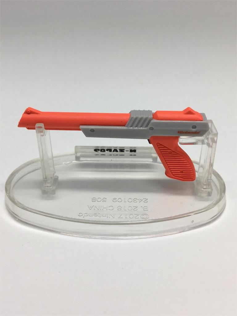 f:id:gundam-fun:20180914011404j:image