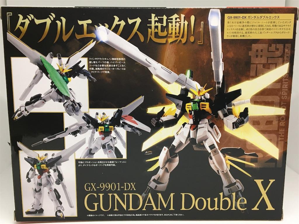 f:id:gundam-fun:20181123201722j:image