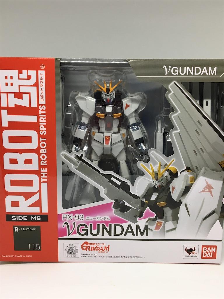 f:id:gundam-fun:20190108191620j:image