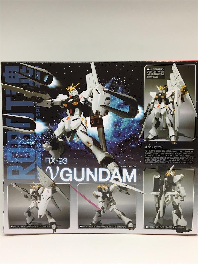 f:id:gundam-fun:20190108191709j:image