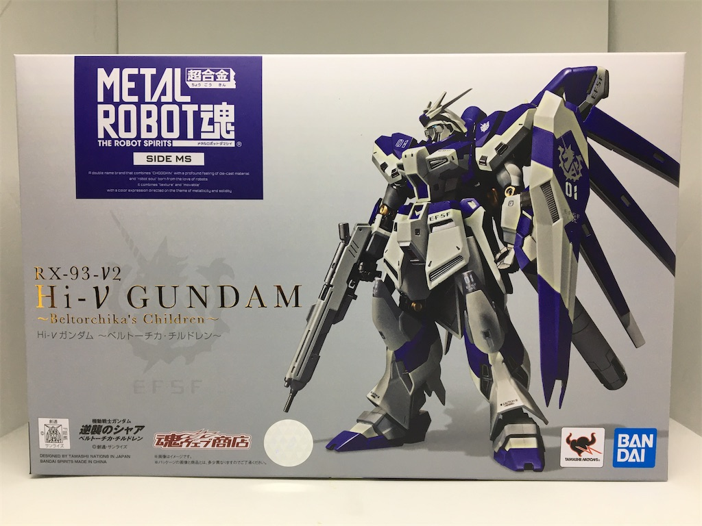 f:id:gundam-fun:20210201232414j:image