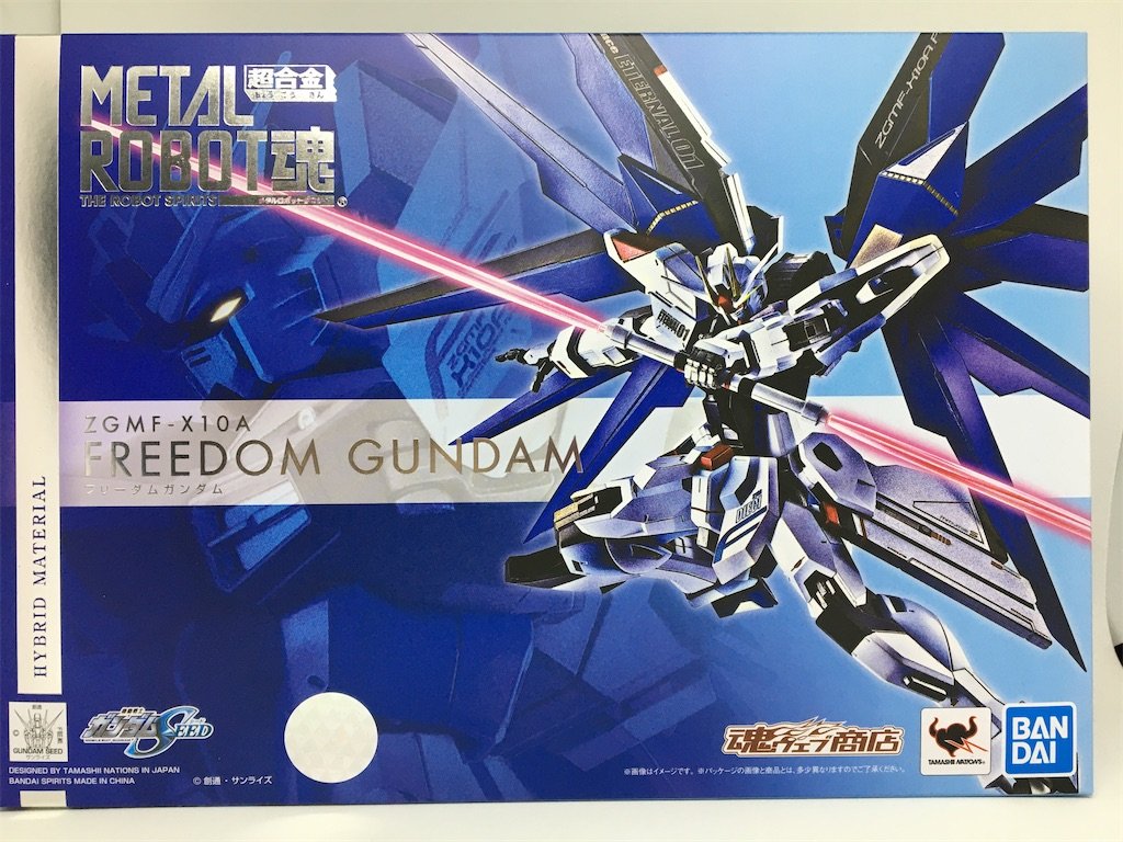f:id:gundam-fun:20210215114851j:image