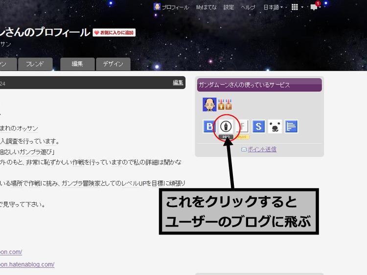 f:id:gundamoon:20170126120833j:plain