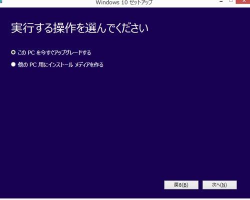 f:id:gundamoon:20170214134705j:plain