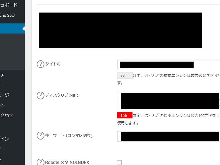 f:id:gundamoon:20170221013314j:plain