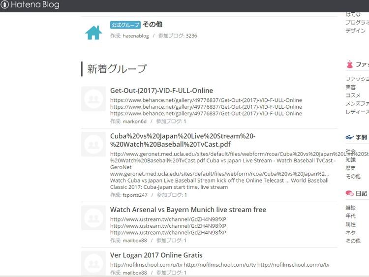 f:id:gundamoon:20170307191423j:plain