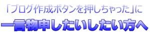 f:id:gundamoon:201706090902591j:plain