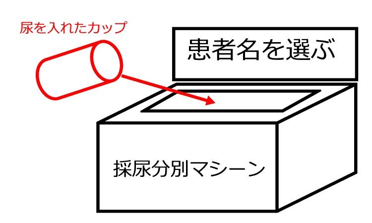 f:id:gundamoon:20170911121831j:plain