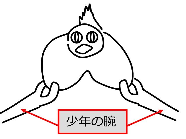 f:id:gundamoon:20170926125234j:plain