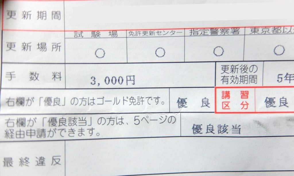 f:id:gundamoon:20171030153448j:plain