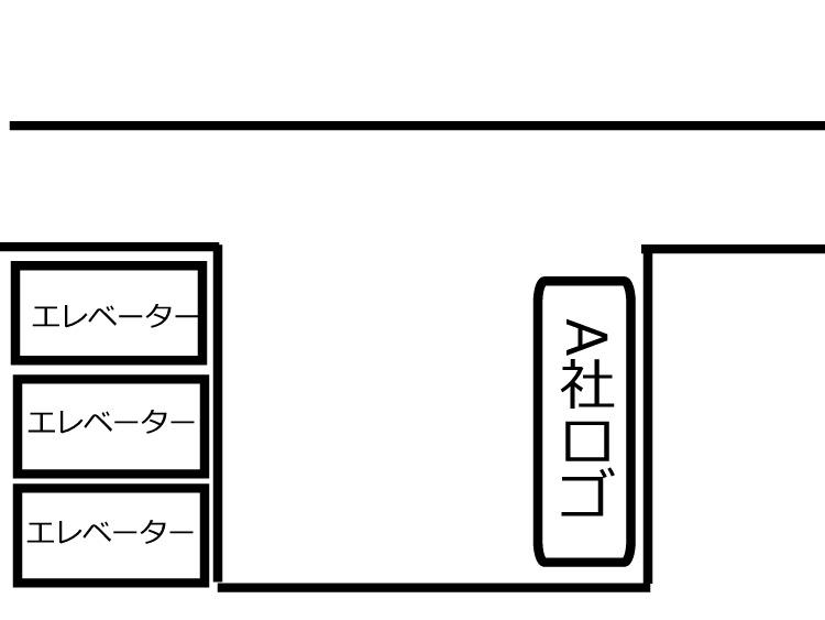 f:id:gundamoon:20171209123453j:plain