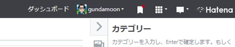 f:id:gundamoon:20180110144320j:plain