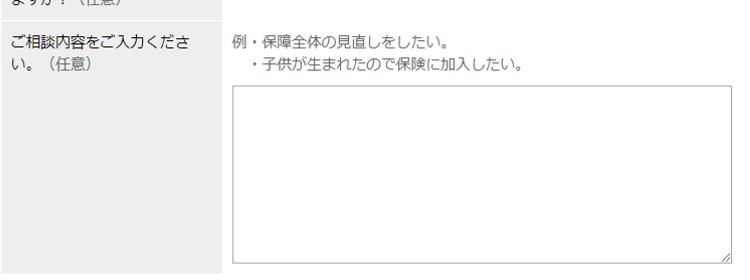 f:id:gundamoon:20180412020628j:plain