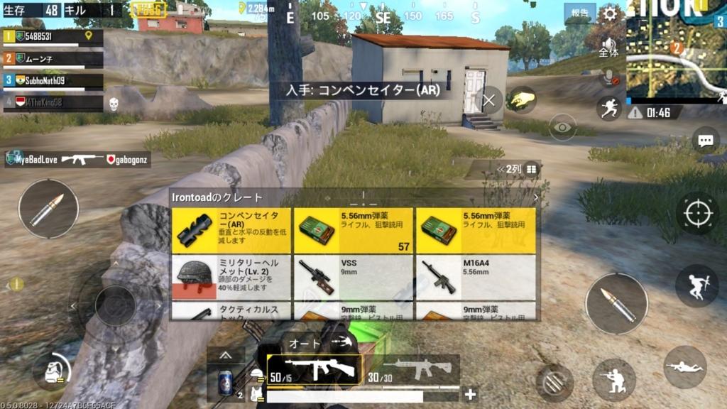 f:id:gundamoon:20180619161434j:plain