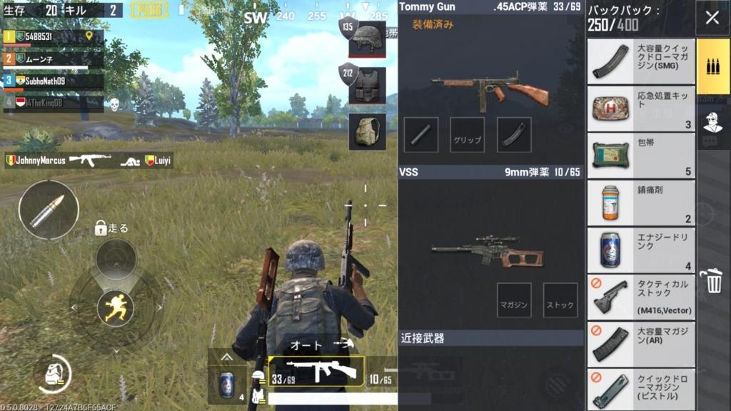f:id:gundamoon:20180619161827j:plain