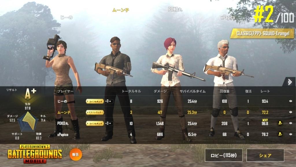 f:id:gundamoon:20180622123518j:plain