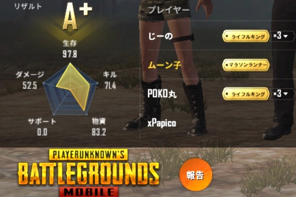 f:id:gundamoon:20180622123953j:plain