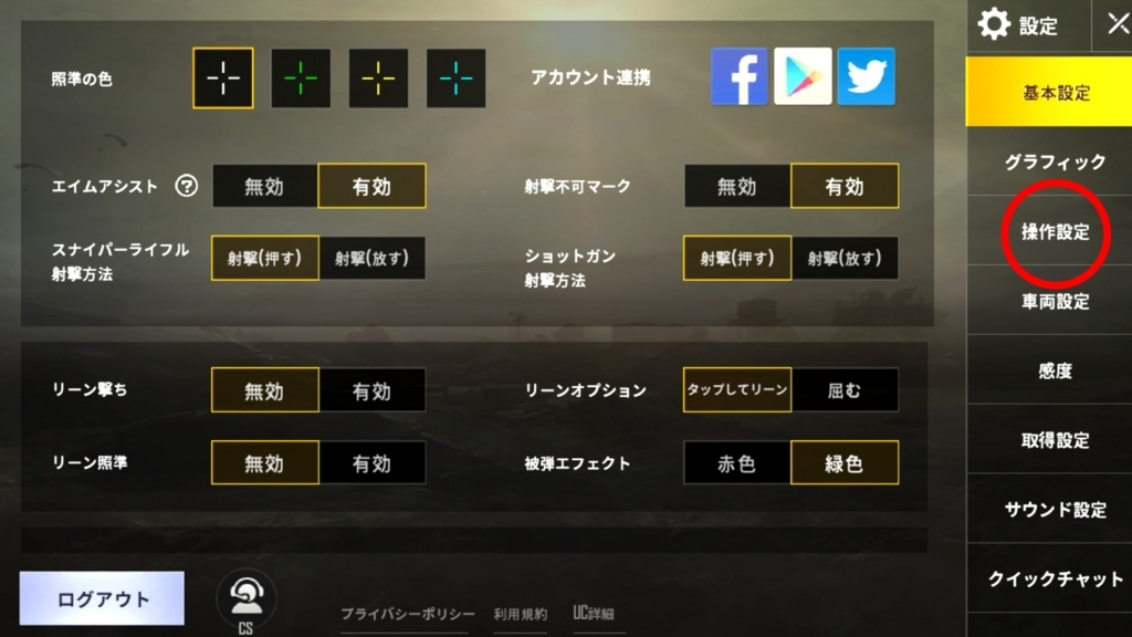 f:id:gundamoon:20180626102144j:plain