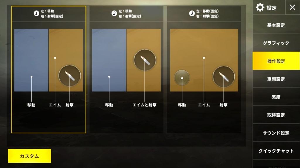 f:id:gundamoon:20180626102314j:plain