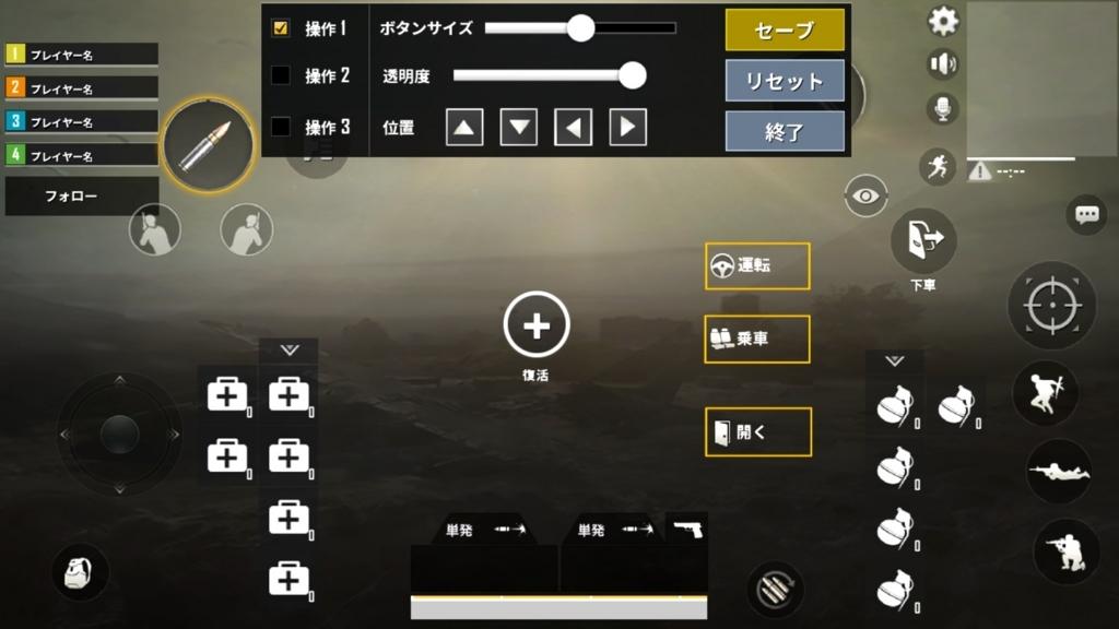 f:id:gundamoon:20180626102457j:plain