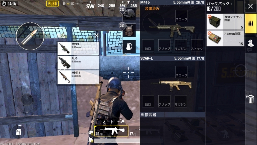 f:id:gundamoon:20180704160052j:plain
