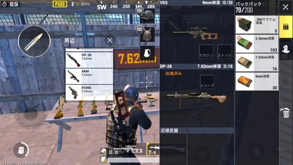 f:id:gundamoon:20180704165427j:plain