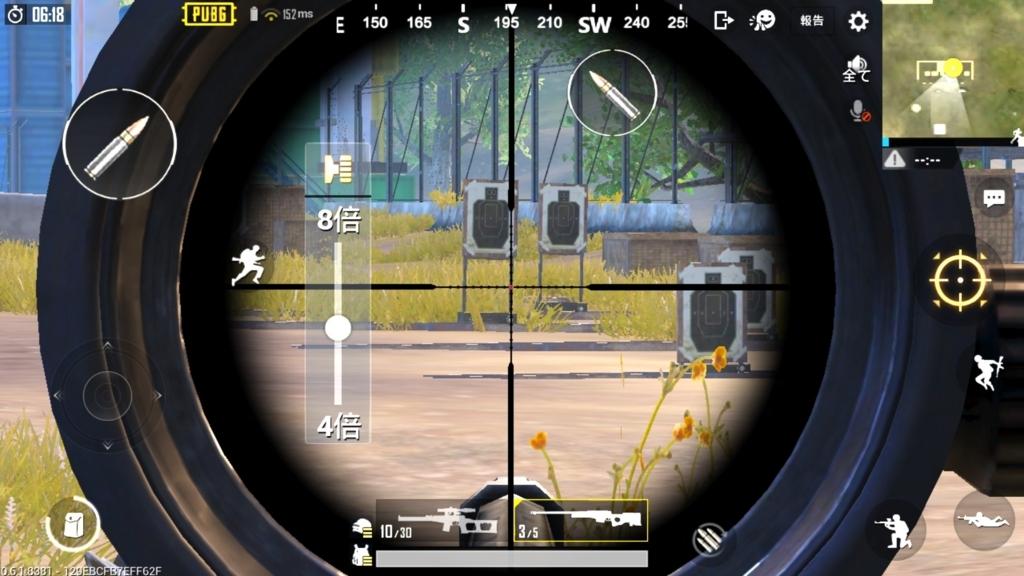 f:id:gundamoon:20180704203449j:plain
