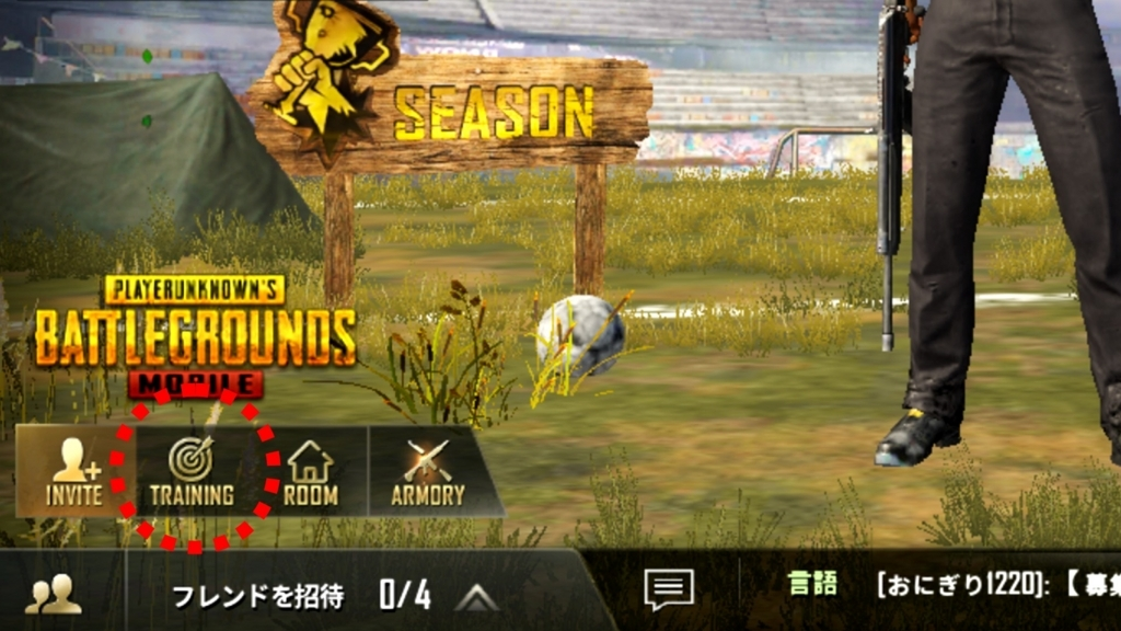 f:id:gundamoon:20180704205859j:plain