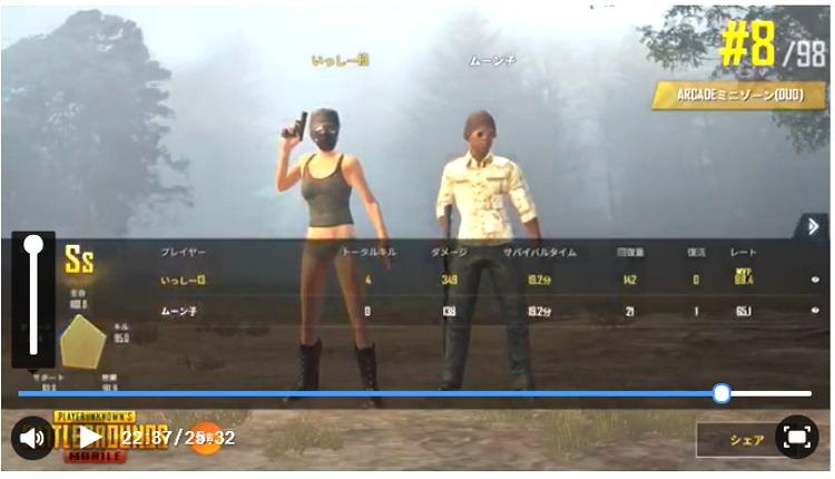 f:id:gundamoon:20180710131104j:plain