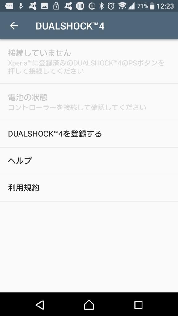 f:id:gundamoon:20180713134024j:plain