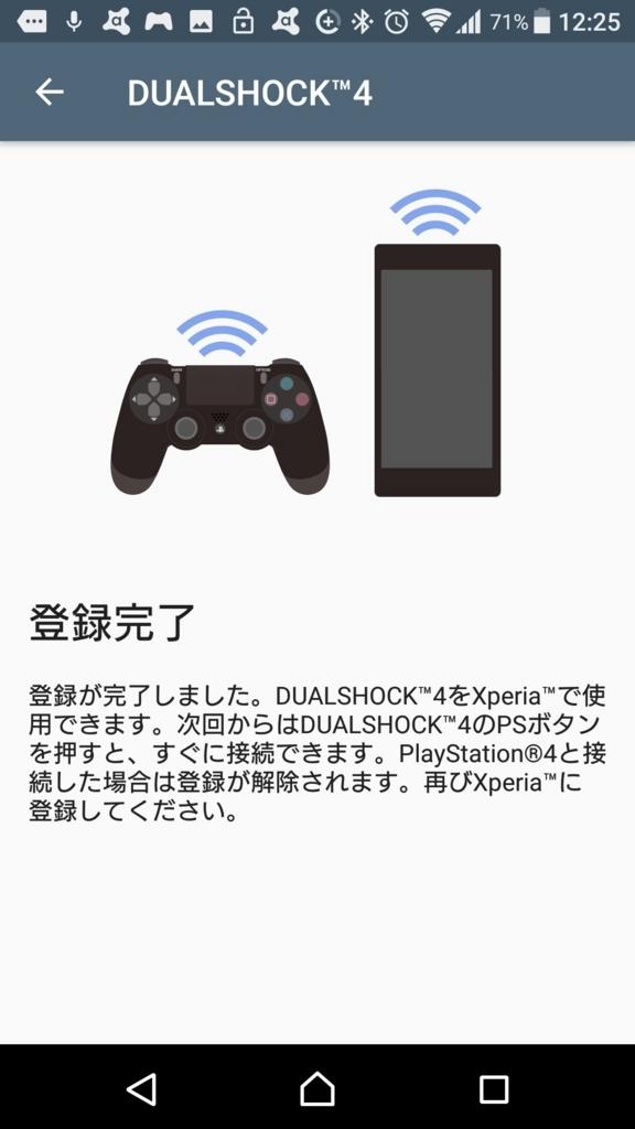 f:id:gundamoon:20180713134134j:plain
