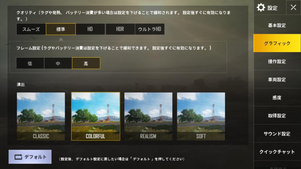 f:id:gundamoon:20180716122544p:plain