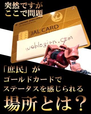 f:id:gundamoon:20180726113211j:plain