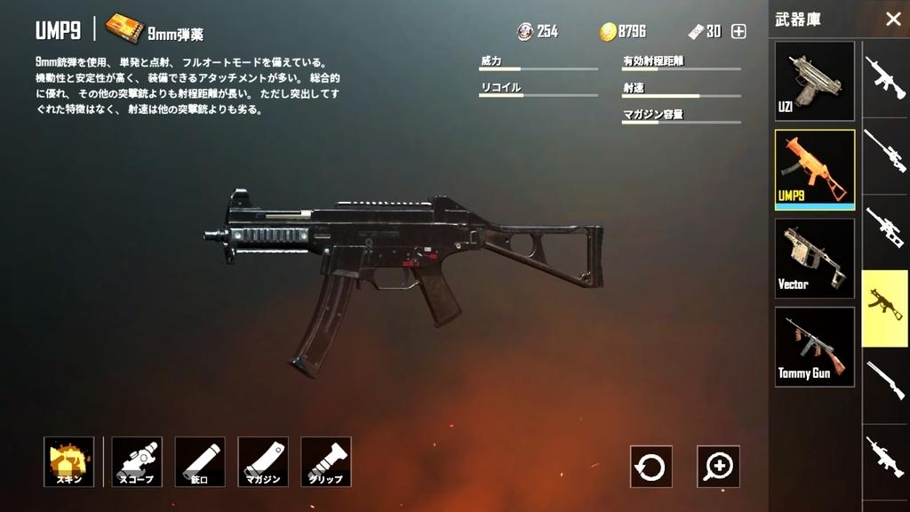 f:id:gundamoon:20180917163416j:plain