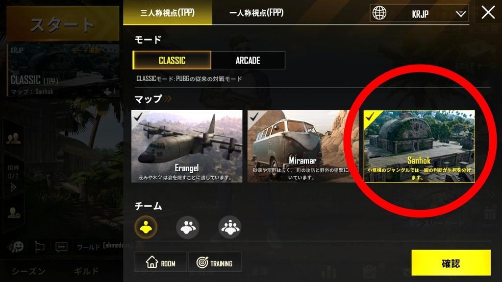 f:id:gundamoon:20180917163634j:plain