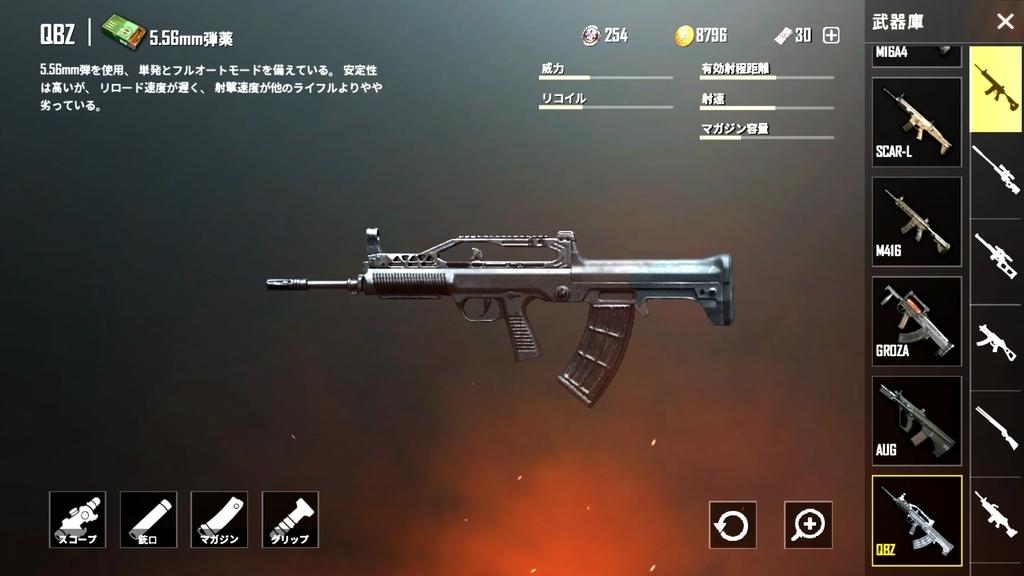 f:id:gundamoon:20180917164140j:plain