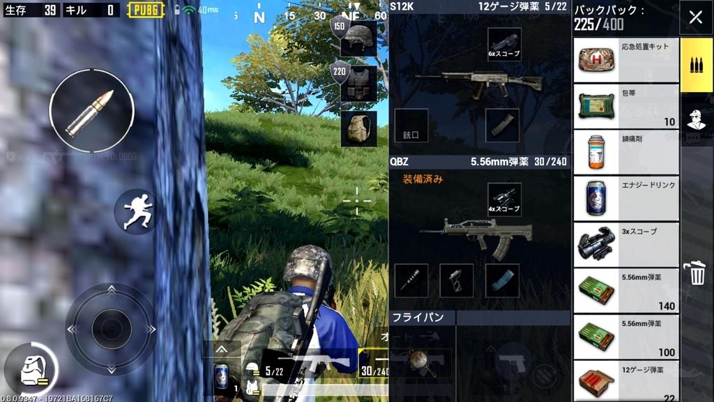f:id:gundamoon:20180917164403j:plain