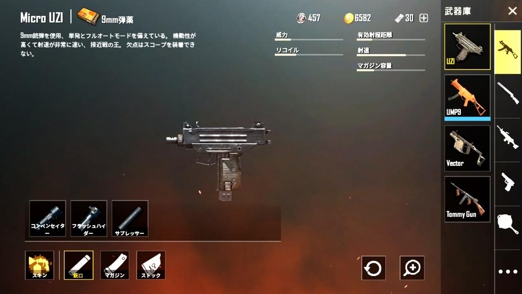 f:id:gundamoon:20181013125312j:plain